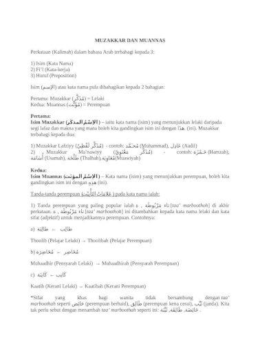 Web Viewmuzakkar Dan Muannas Perkataan Kalimah Dalam Bahasa Arab Terbahagi Kepada 3 1 Isim Kata Nama 2 Fi L Kata Kerja 3 Huruf Preposition Isim الإسم Atau Docx Document