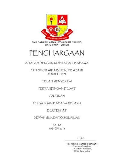Contoh Sijil Penghargaan Dan Penyertaan Pdf Document