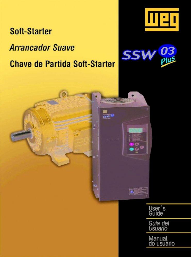 Up2 12A DOL Direct On Line Motor Starter 1 or 3 ph c//w Overloads -Metal