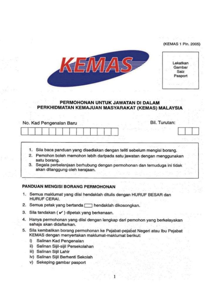 Borang Kemas 01 Pin 2005 Pdf Document