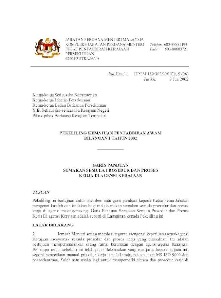 Kerajaan Malaysia Hsgm Moh Gov Kerajaan Malaysia Pekeliling Kemajuan Pentadbiran Awam Bil 1 Tahun 2002 Garis Panduan Semakan Semula Prosedur Dan Proses Kerja Di Agensi Kerajaan Pdf Document