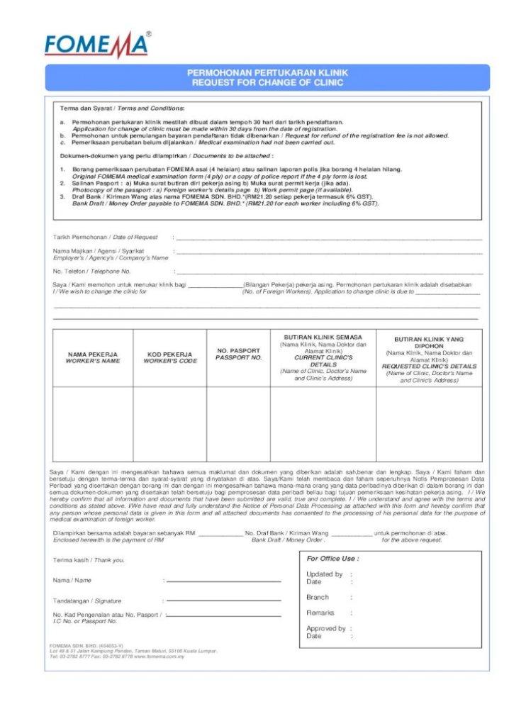 Permohonan Pertukaran Klinik Request Pertukaran Klinik Request For