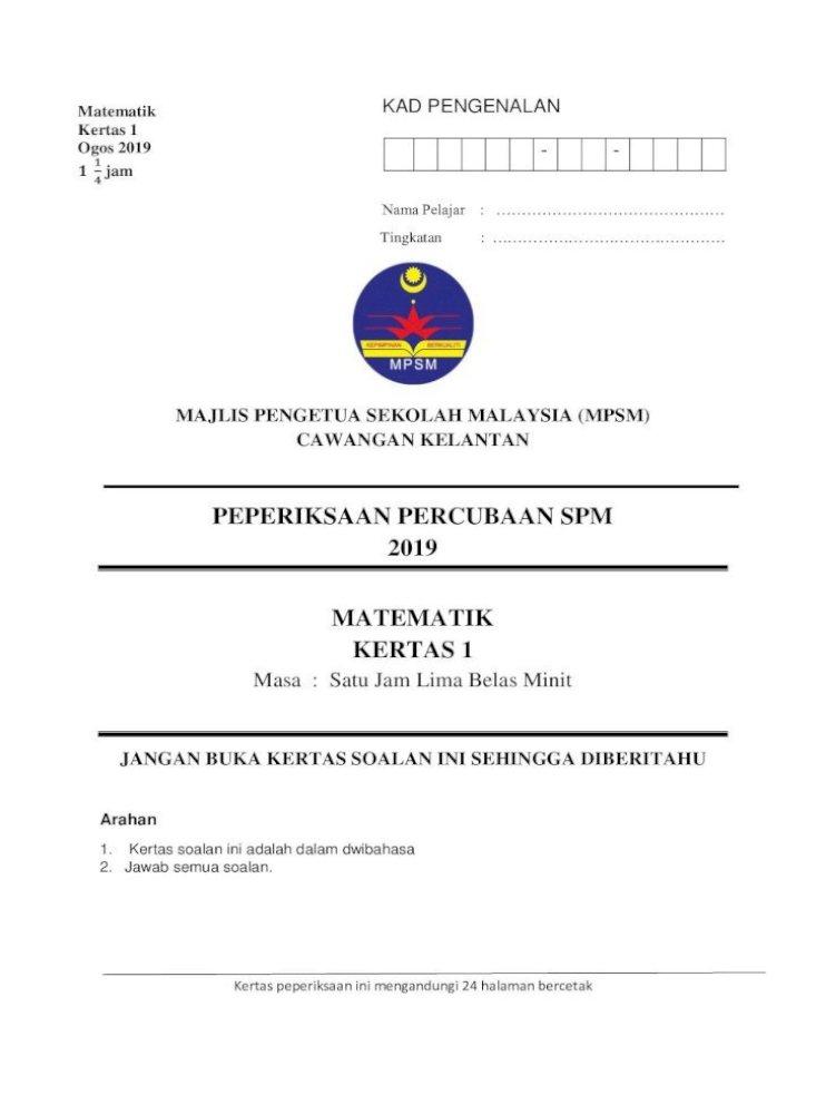 Peperiksaan Percubaan Spm 2019 Matematik Kertas 1 Kelantan آ Matematik Kertas 1 Masa Satu Jam Lima Pdf Document